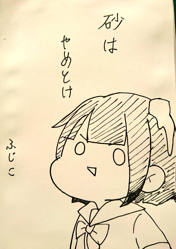 f:id:kapu_fujiko:20181106163405j:plain