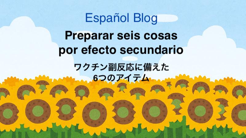 f:id:kapuchiblog:20210826204651j:plain