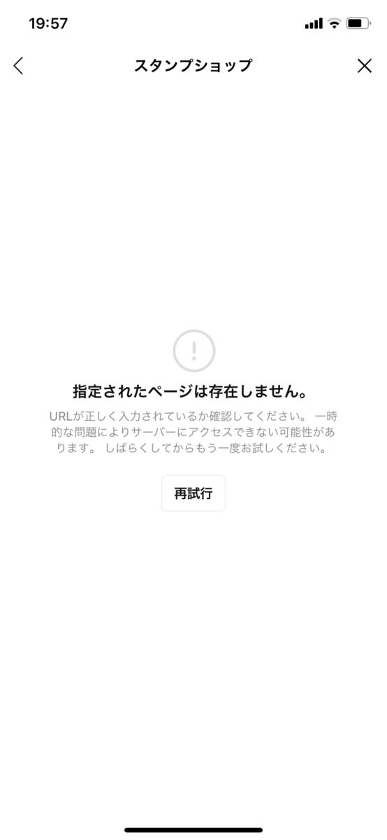 f:id:kapuchiblog:20210921233413p:plain