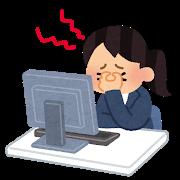 computer-tsukareta