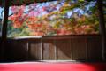 京都新聞写真コンテスト 白龍園『四阿と紅葉4』
