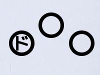 f:id:kapuriwan7:20200924205305j:plain