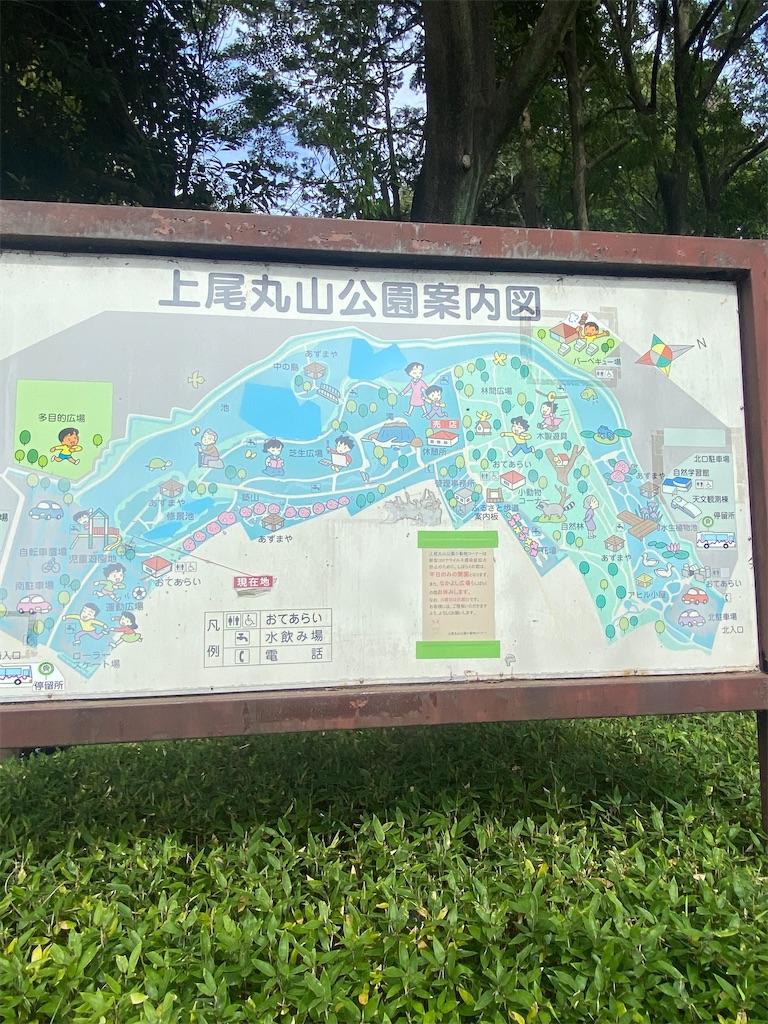 丸山公園の案内図