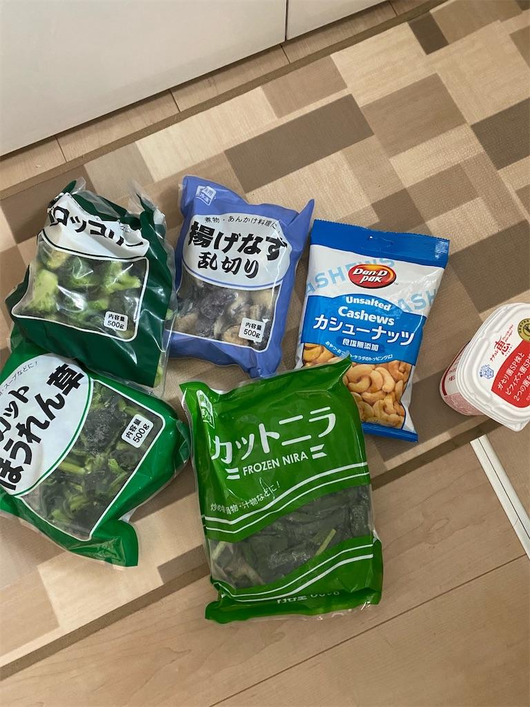 冷凍食品5点とヨーグルト1個