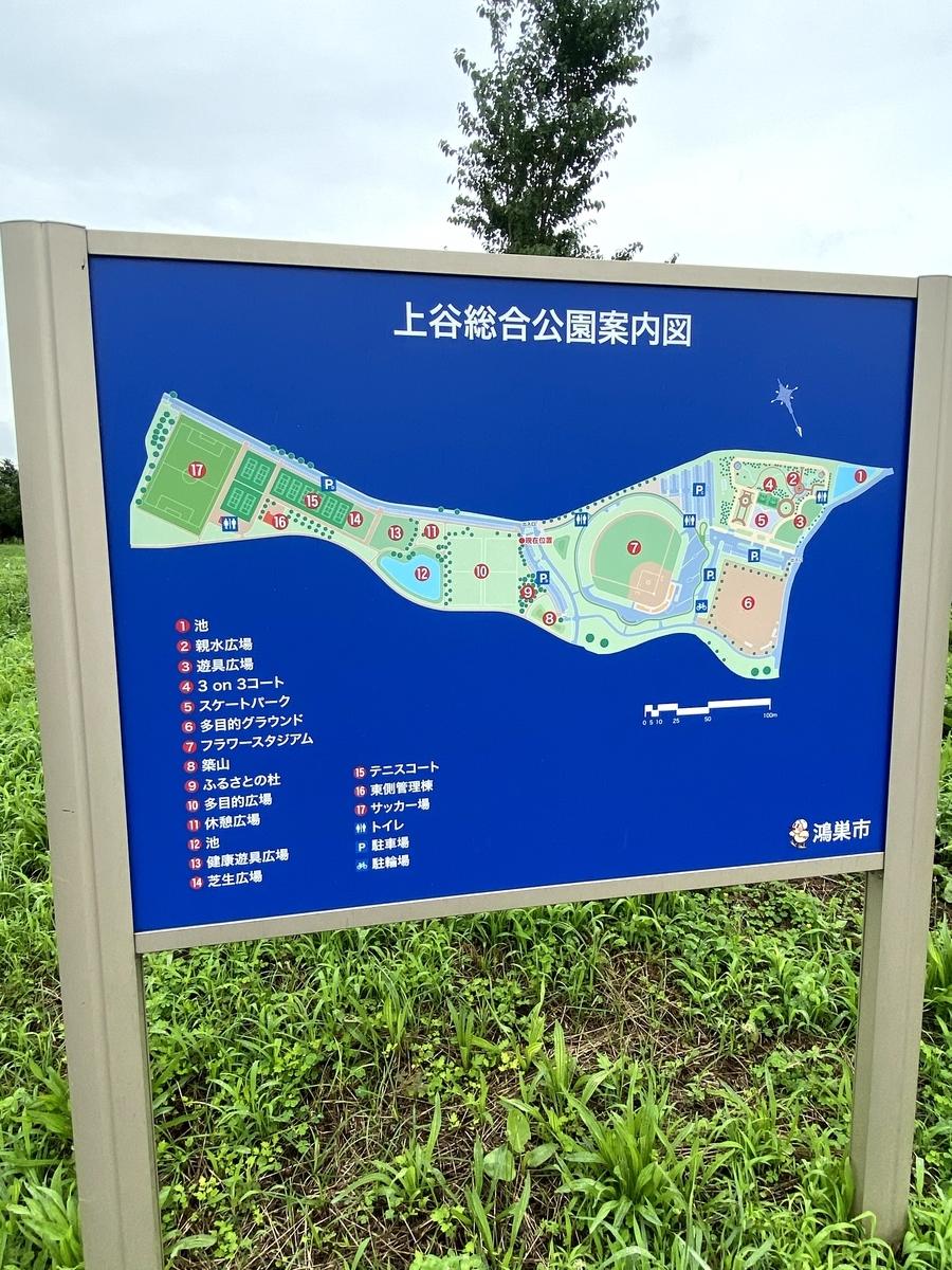 上谷総合公園の案内図