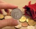 [コイン] コイン