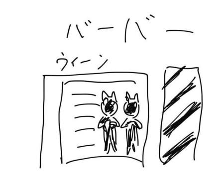 f:id:karaage:20140409003305j:plain