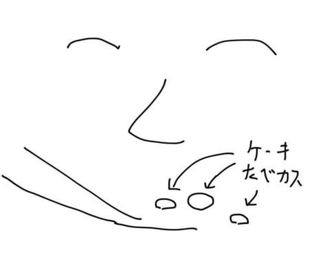 f:id:karaage:20140412115148j:plain