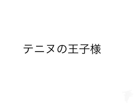 f:id:karaage:20140414221843j:plain