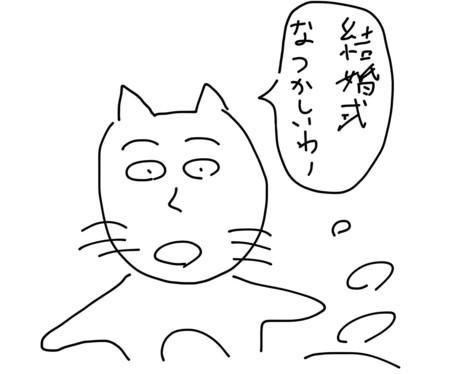 f:id:karaage:20140421221644j:plain