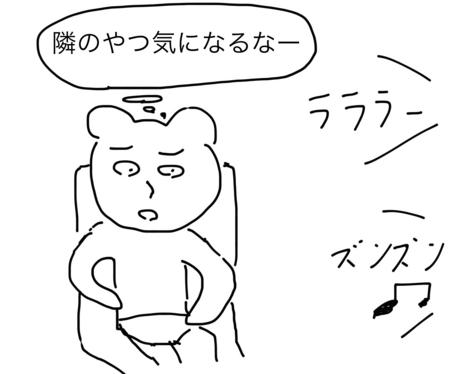 f:id:karaage:20140515000048j:plain