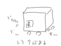 20170103231803