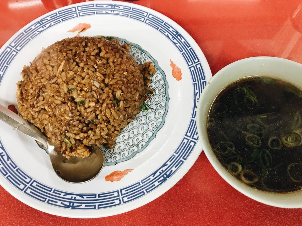 新福菜館のヤキメシ