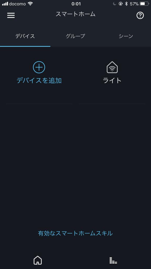 f:id:karaage:20180221003754p:plain:w480