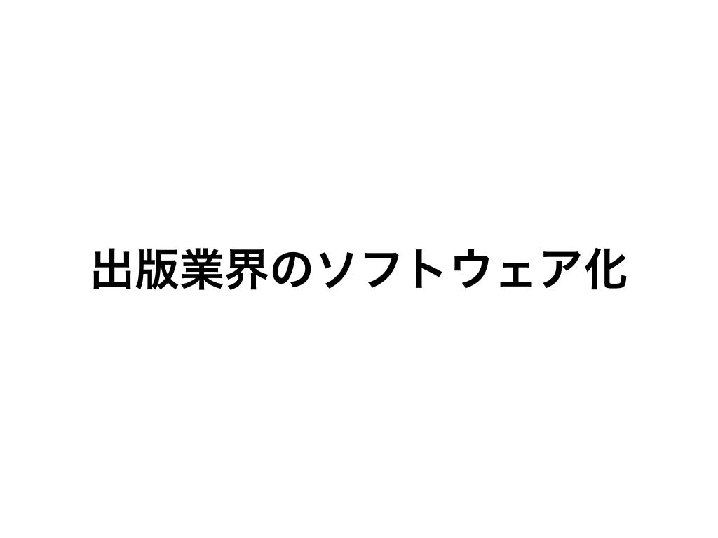 f:id:karaage:20180511232220j:plain:w640