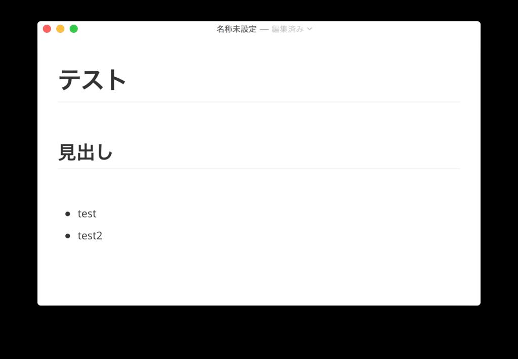 f:id:karaage:20181214002443p:plain:w640
