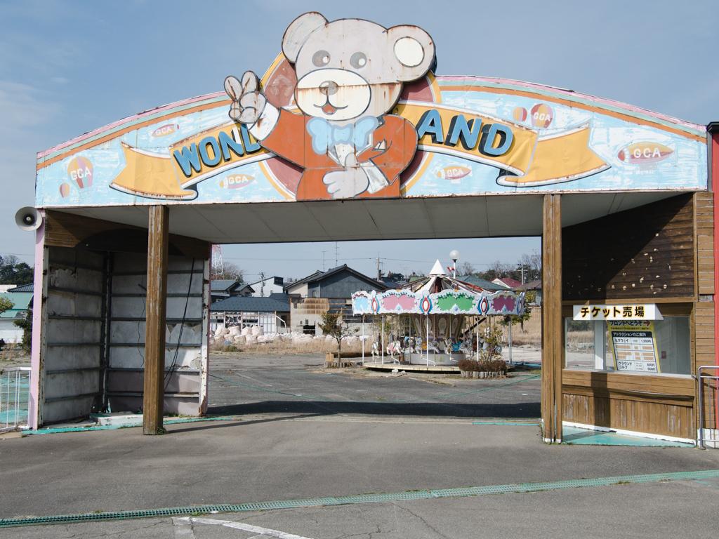 福井県の珍スポット「ワンダーランド」が完全に廃墟だったと思ったらなんと営業していたの画像