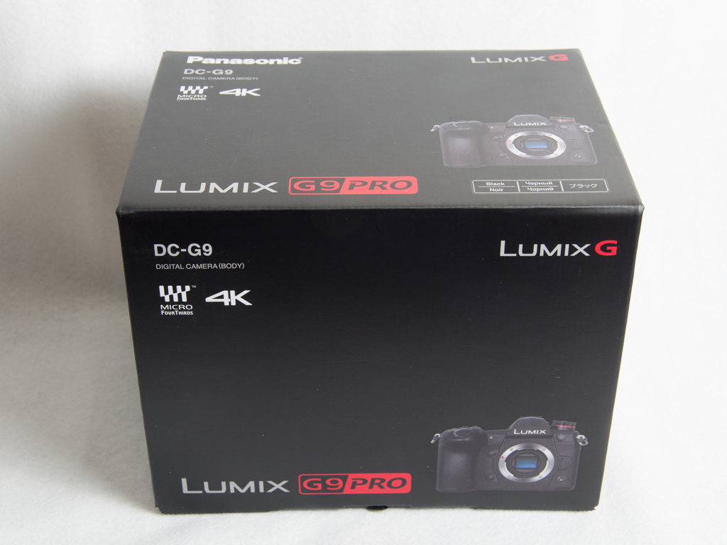 LUMIX G9 Proの箱