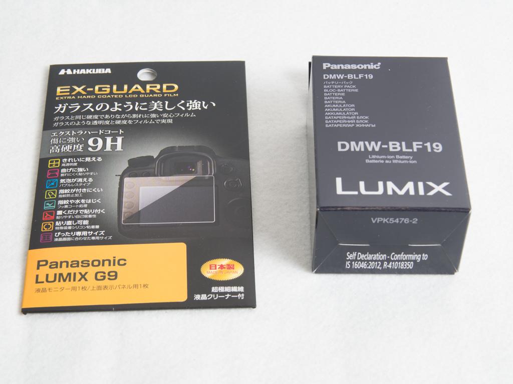 G9 Proと一緒に購入した付属品