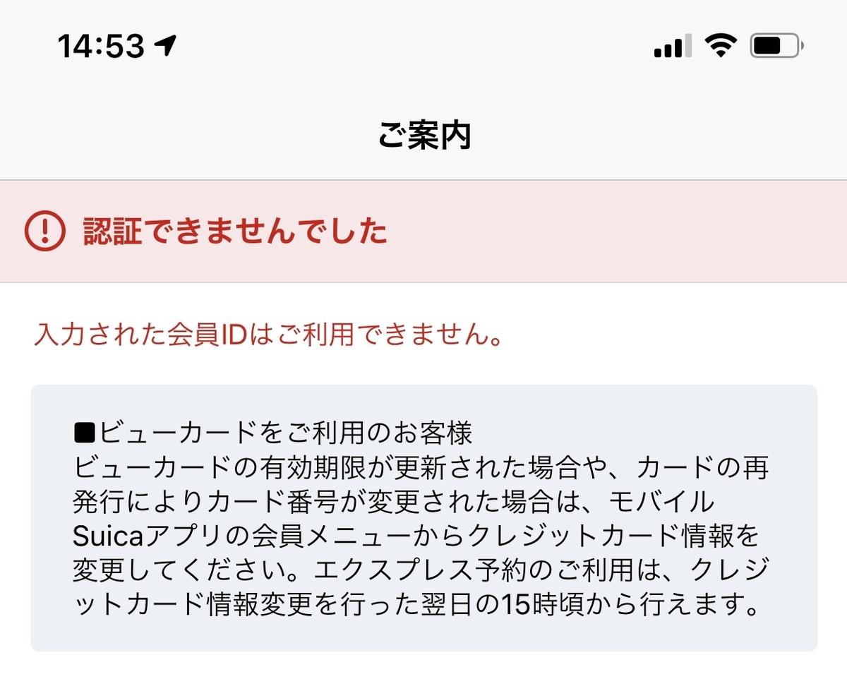 f:id:karaage:20191204145311j:plain:w480