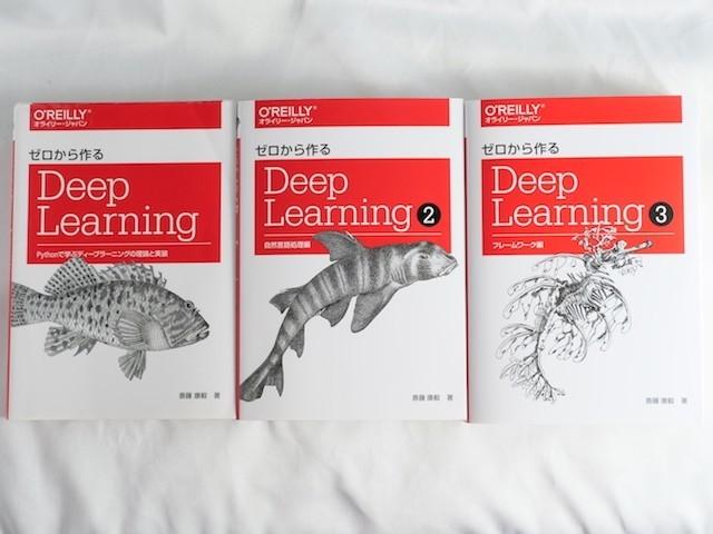 ゼロ から 作る deep learning 3 ゼロから作る Deep Learning 第3章