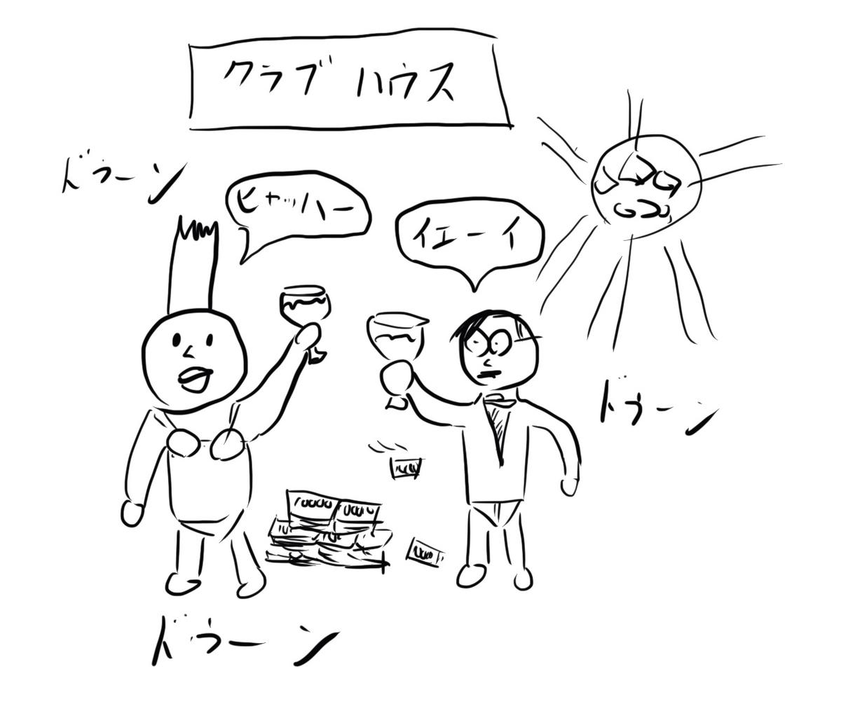 f:id:karaage:20210201120657j:plain:w640