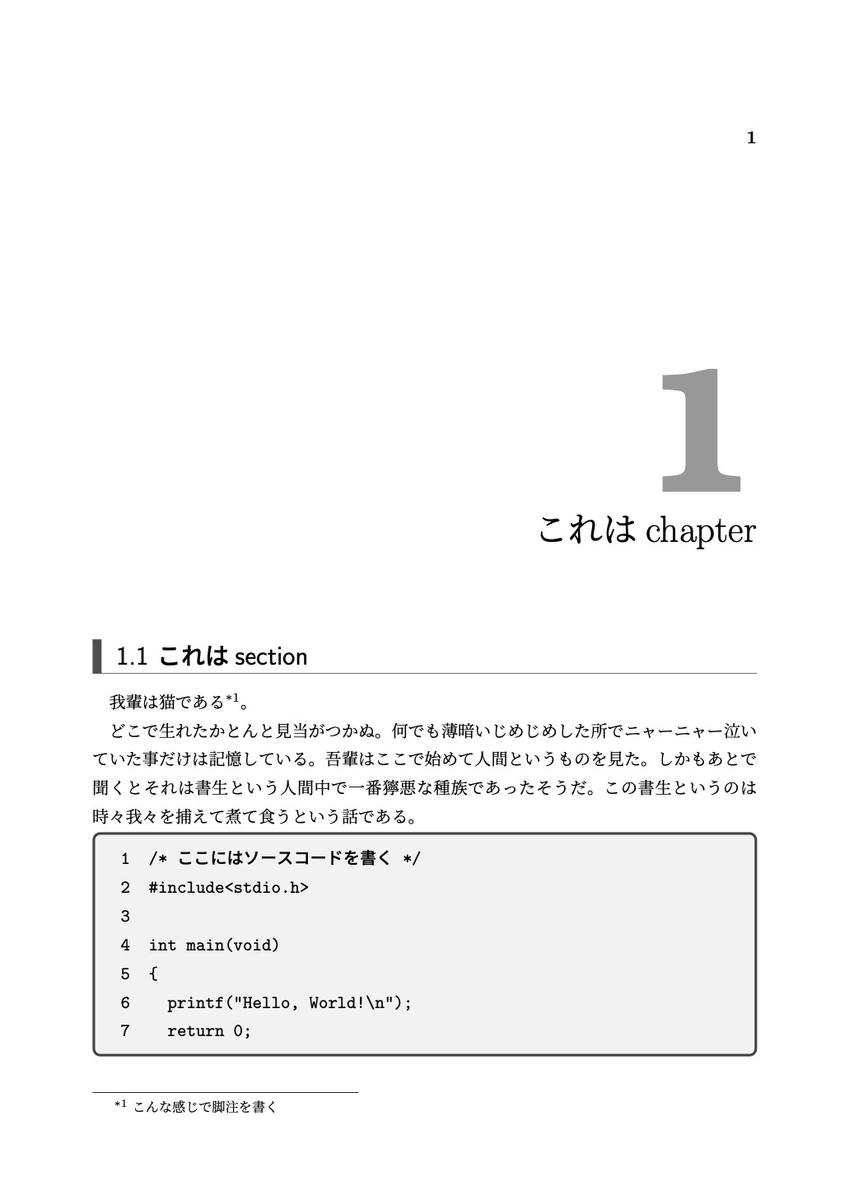 f:id:karaage:20210725151621j:plain