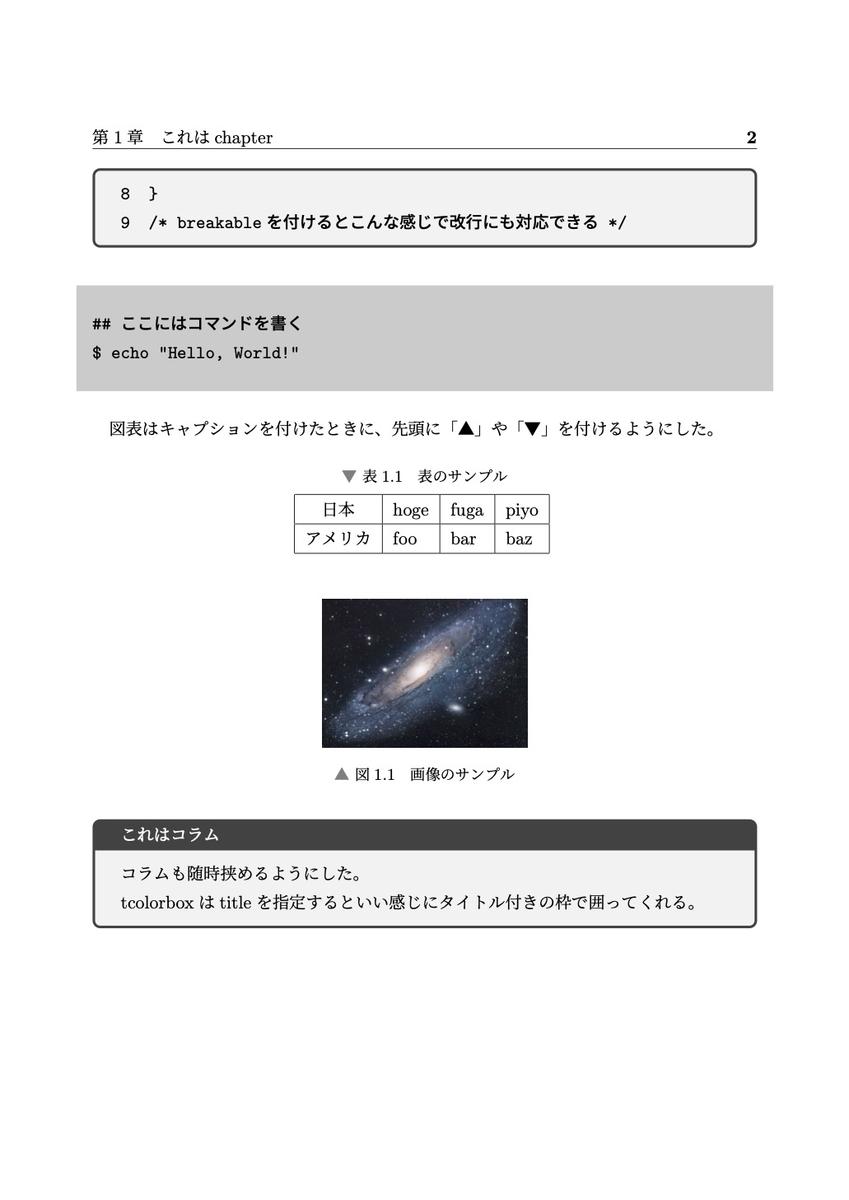 f:id:karaage:20210725151625j:plain