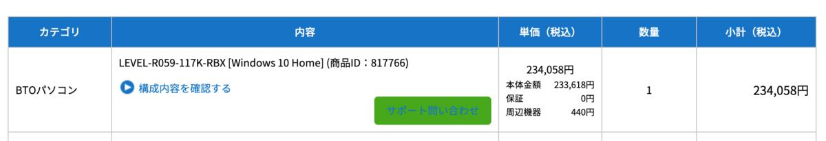 f:id:karaage:20210918180804p:plain:w640
