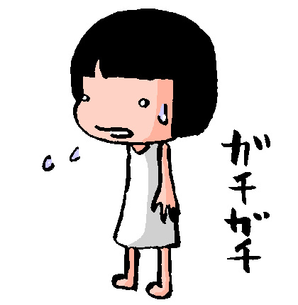 f:id:karadakaifukudo:20170913193216j:plain
