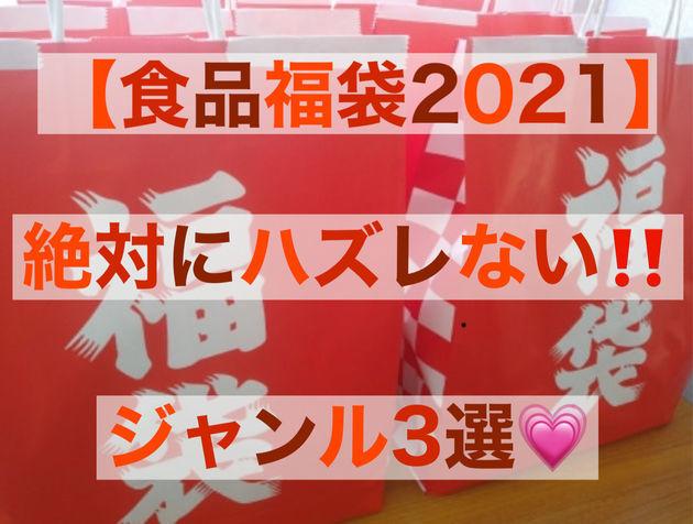 f:id:karadamajikitsui:20201230114137j:plain