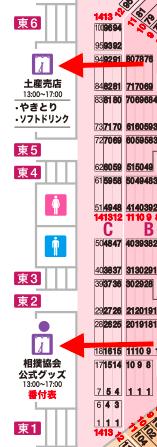 f:id:karadamajikitsui:20210324064328p:plain