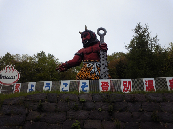 f:id:karaimonokirai:20100604112538j:image