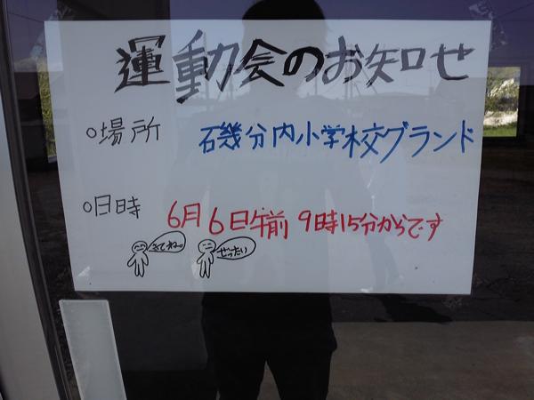 f:id:karaimonokirai:20100607132219j:image