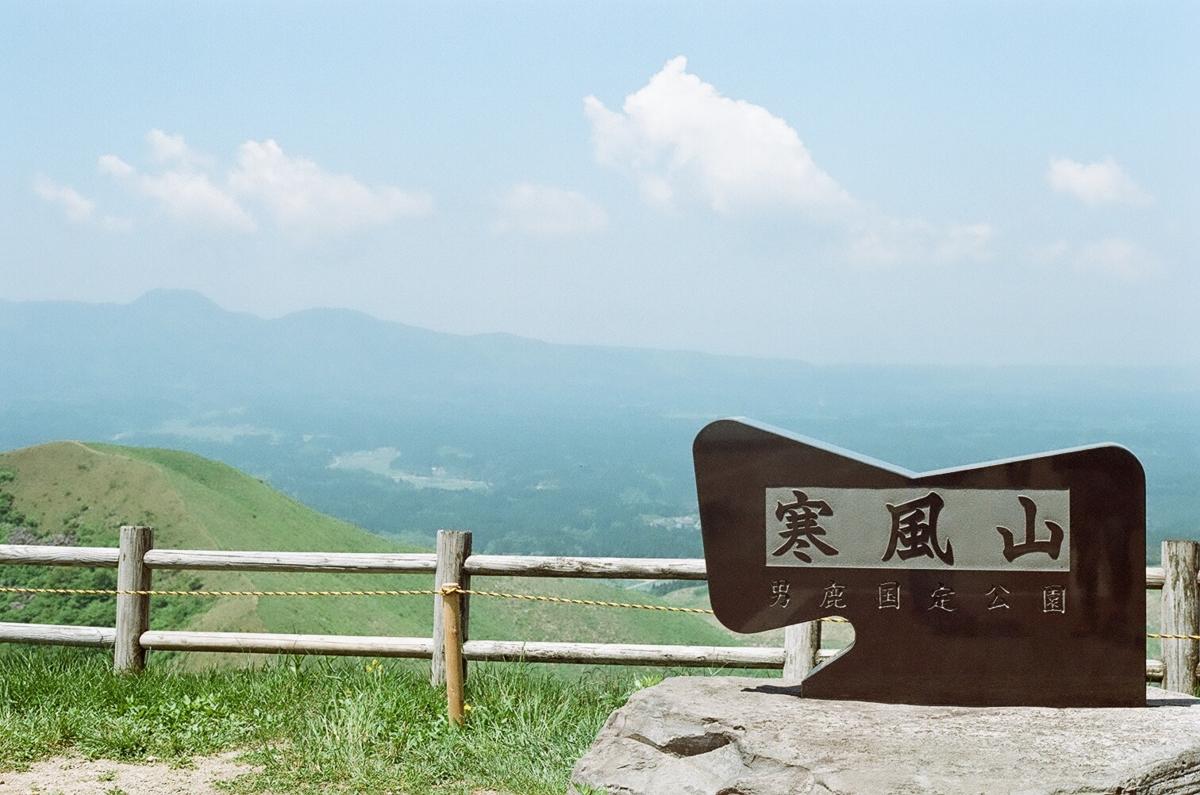 f:id:karaimonokirai:20120610231508j:image:w640