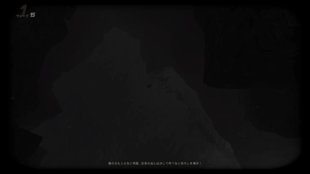 f:id:karakuri-iori:20180831224849j:plain