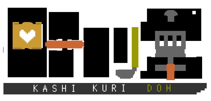 f:id:karakuridoh:20170214230455p:plain