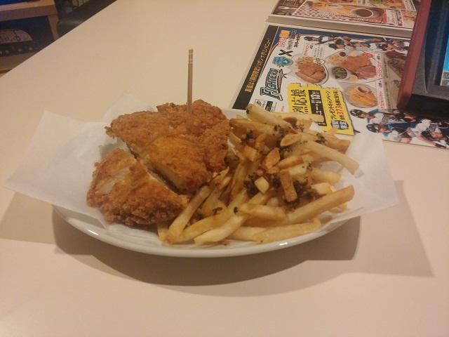 チキン&ポテト