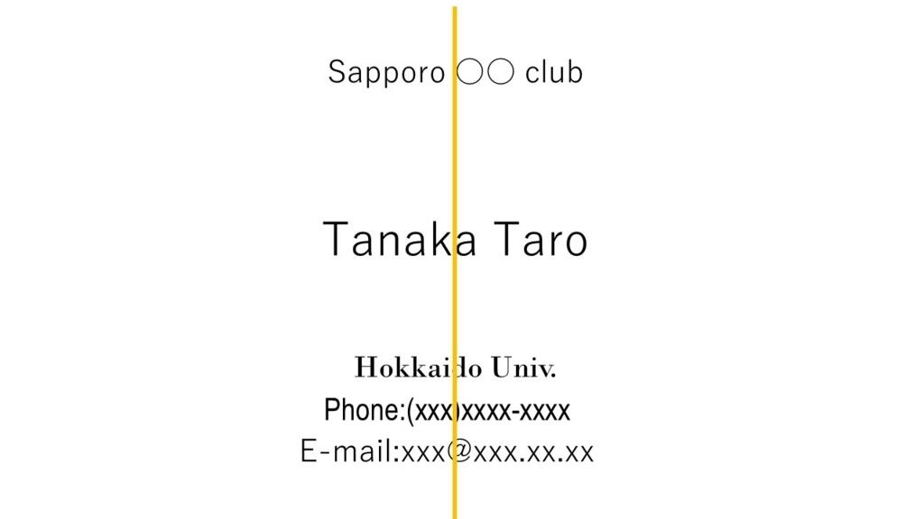 f:id:karakusa456:20180311174326j:plain