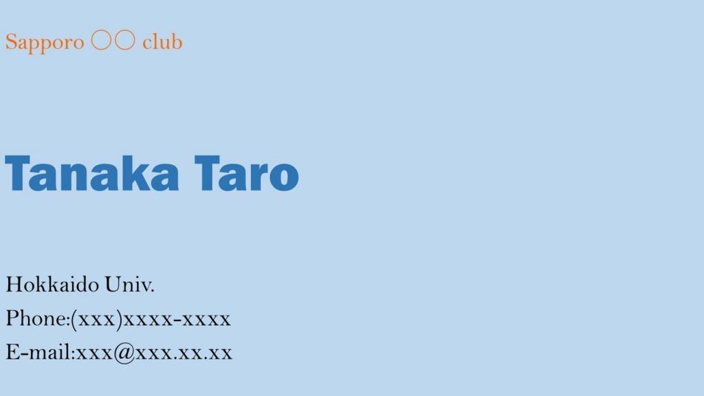 f:id:karakusa456:20180311175627j:plain