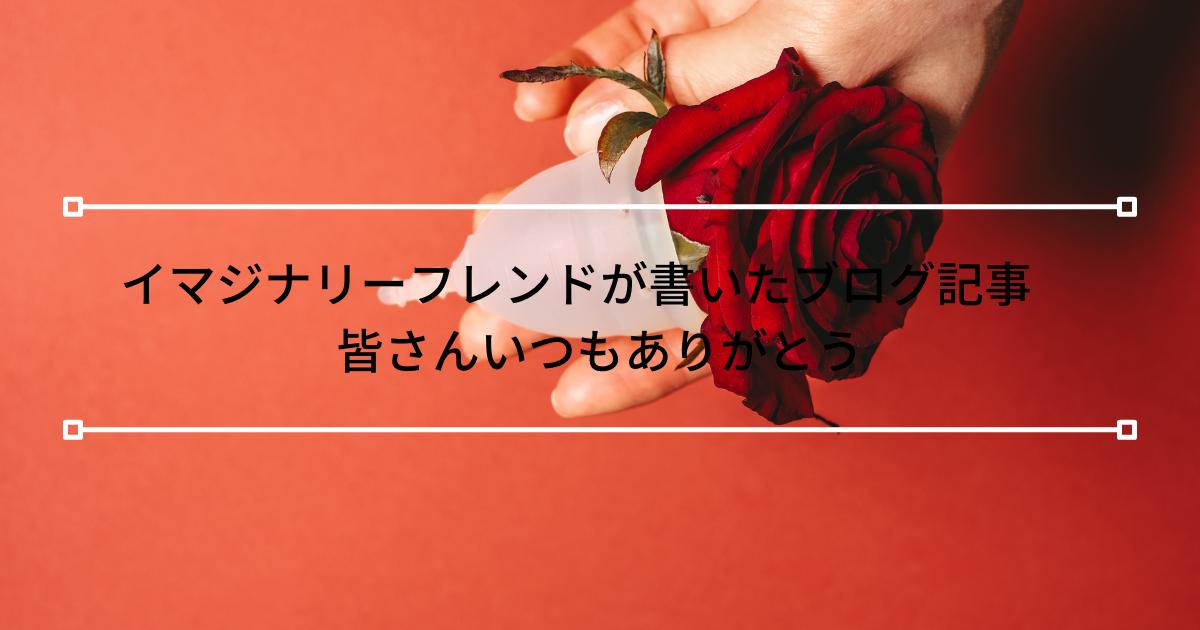 f:id:karamozu_8:20210623221022p:plain