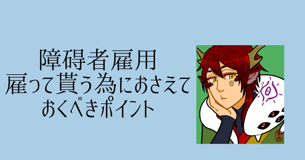 f:id:karamozu_8:20210626173525p:plain