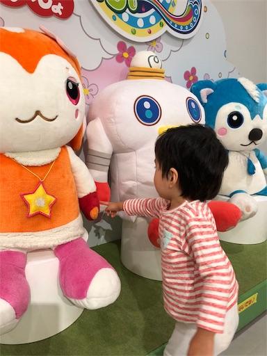 NHKスタジオパークのガラピコぷ〜の人形