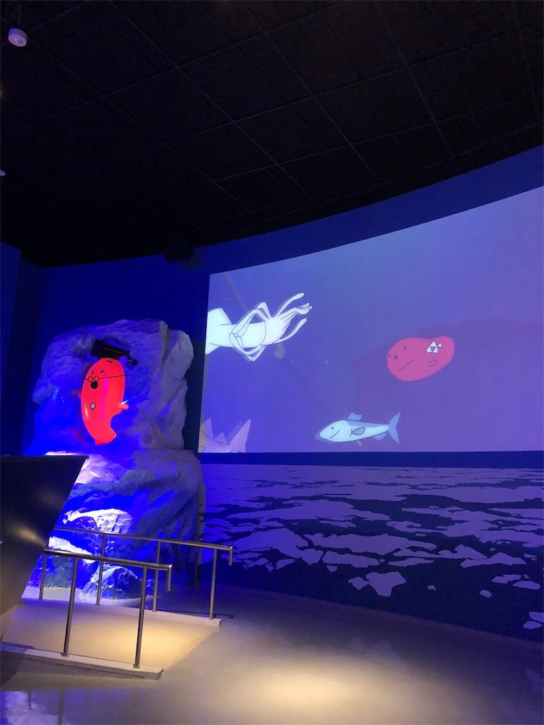 めんたいミュージアムにある北の海を模した部屋で上映されている明太子の物語