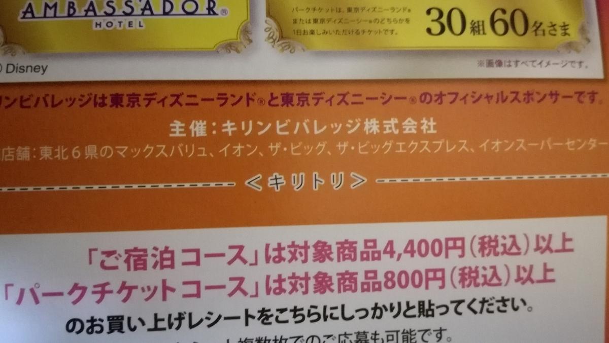 f:id:karappooo:20200309203514j:plain
