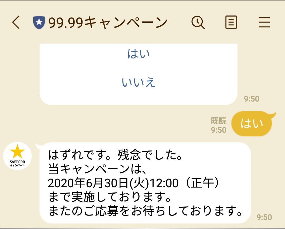 f:id:karappooo:20200526000235p:plain