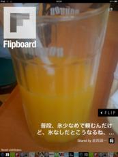 [Flipboard]