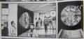 [漫画][聖地][諸星大二郎]「夢みる機会」より