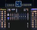 [神宮球場][阪神タイガース][ケビン・メンチ]電光掲示板に打率と本塁打数が表示されるメンチ。