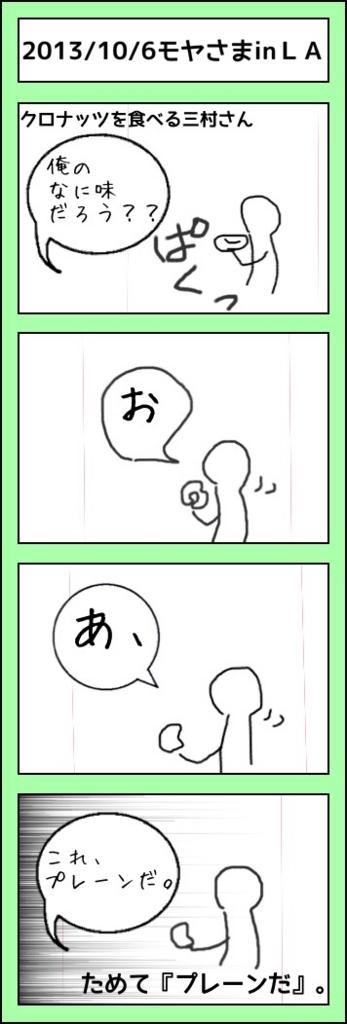 f:id:karasu-oohasi:20161010224329j:plain